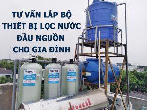thiet-bi-loc-nuoc-dau-nguon-cho-gia-dinh